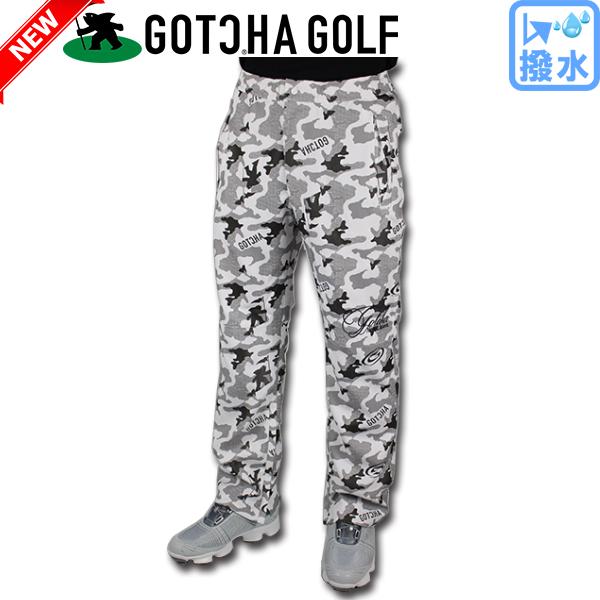 【新作】GOTCHA GOLF ガッチャゴルフ 183GG1804 撥水 ウィンド ブレーカー ロングパンツ ゴルフウェア 大きいサイズ【ラッキーシール対応】