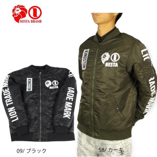 【15%OFF】NESTA BRAND ネスタブランド 183NB1704 袖デザインMA-1 大きいサイズ nesta brand