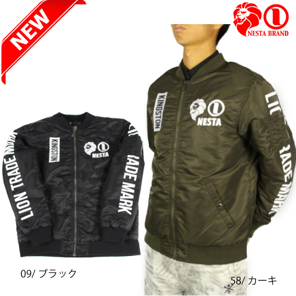 【新作】NESTA BRAND ネスタブランド 183NB1704 袖デザインMA-1 大きいサイズ nesta brand
