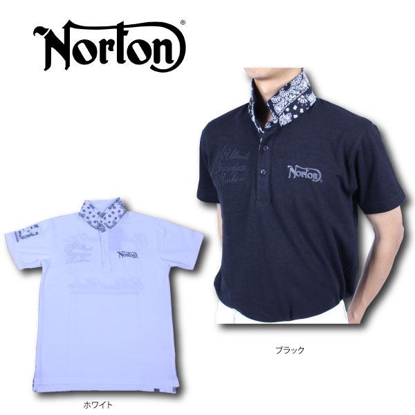 13 200円以上で送料無料 平日最短2日で発送 30%OFF 店 ノートン メンズ 半袖 ポロシャツ 182N1212 バンダナ使い 爆安 ゴルフウェア スパンフライスポロ 大きいサイズ Norton
