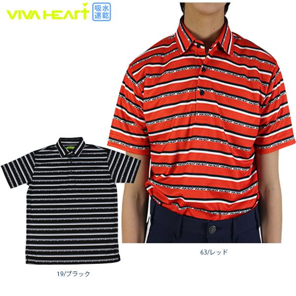 【2020春夏新作】ビバハート メンズ ロゴボーダーポロシャツ 011-22343 ゴルフウエア 半袖 ゴルフ 吸水速乾 VIVA HEART