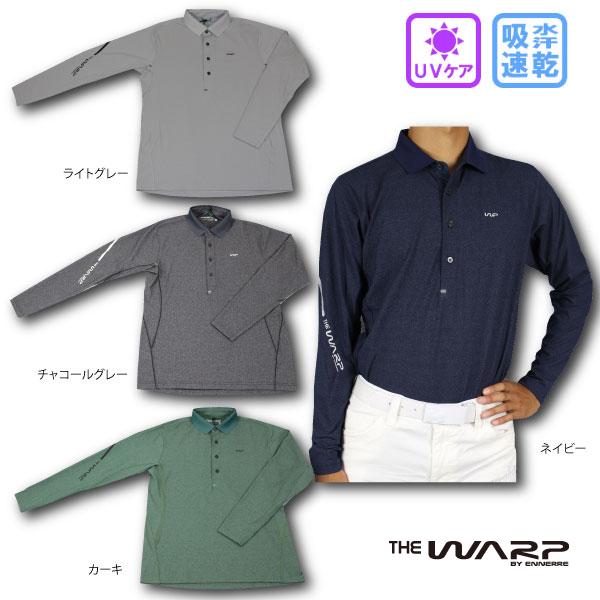 【50%OFF】 WARP ワープ 121-26810 フィールフィット長袖ポロシャツ UVケア 吸水速乾 UV メンズゴルフウェア シンプル 大きいサイズ 小さいサイズ GOLF メンズ【ラッキーシール対応】
