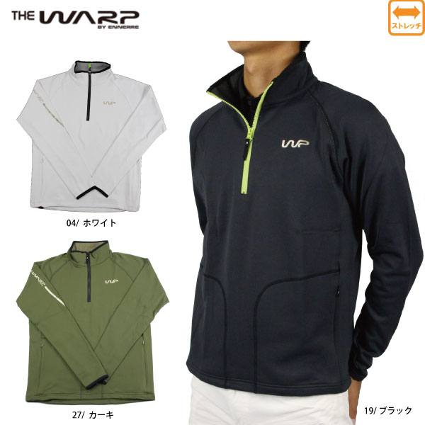 【50%OFF】 WARP ワープ 121-36910 カルイシストレッチハーフジップハイネック メンズ ゴルフウェア ストレッチ【ラッキーシール対応】
