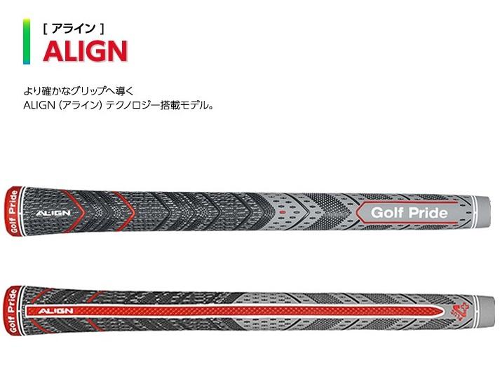 ゴルフプライド マルチコンパウンド MCC ALIGN アライン プラス4 グリップ(8本)メール便