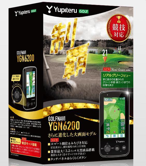YUPITERU ユピテル ゴルフナビ YGN6200 GPS測定器