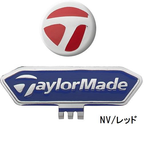 テーラーメイド 結婚祝い 流行 2021 キャップ TB666 ボールマーカー