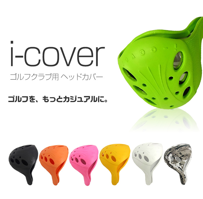 It is golf Aica Kogyo bar with color to a caddie bag with the color that use is colorful in a head cover EVA material for the i-cover driver