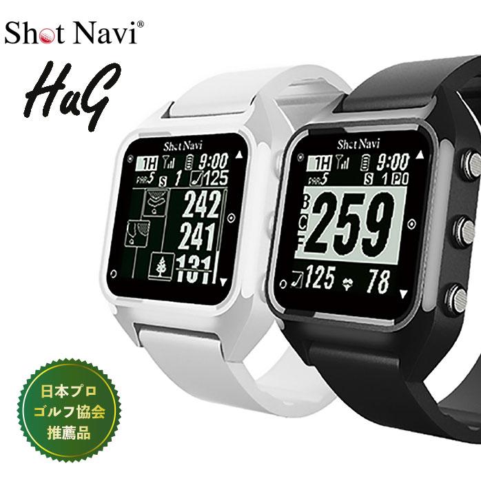 GPS ゴルフナビ ショットナビ HuG 日本初の心拍・活動量計測機能付き スマホ連携機能付き Shot Navi