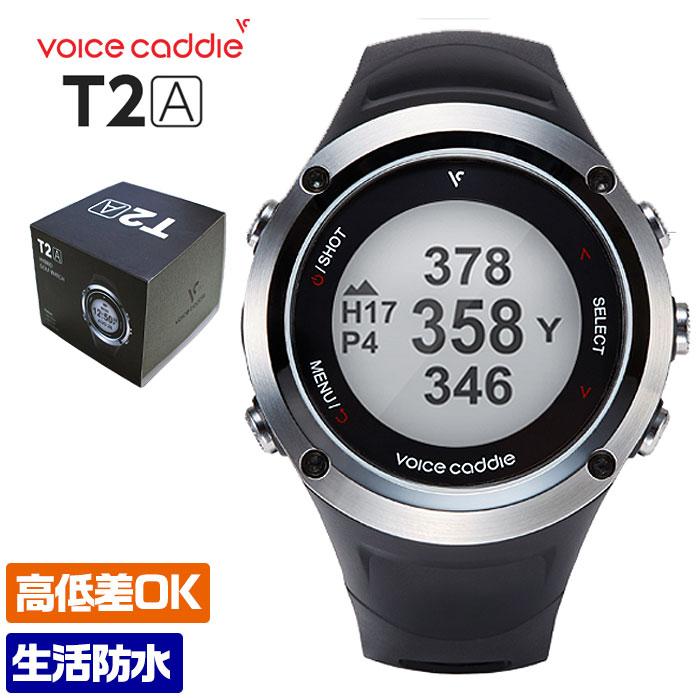 ボイスキャディ Voice caddie T2A スタイリッシュスロープ 距離測定器 GPS ゴルフナビ 腕時計 自動受信 防水 簡単操作