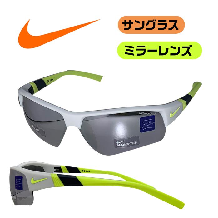 ナイキ ゴルフ サングラス ミラーレンズ 普段使いもできる オシャレなサングラス 付属品つき SHOW X2 EV0808 XL ヴォルト