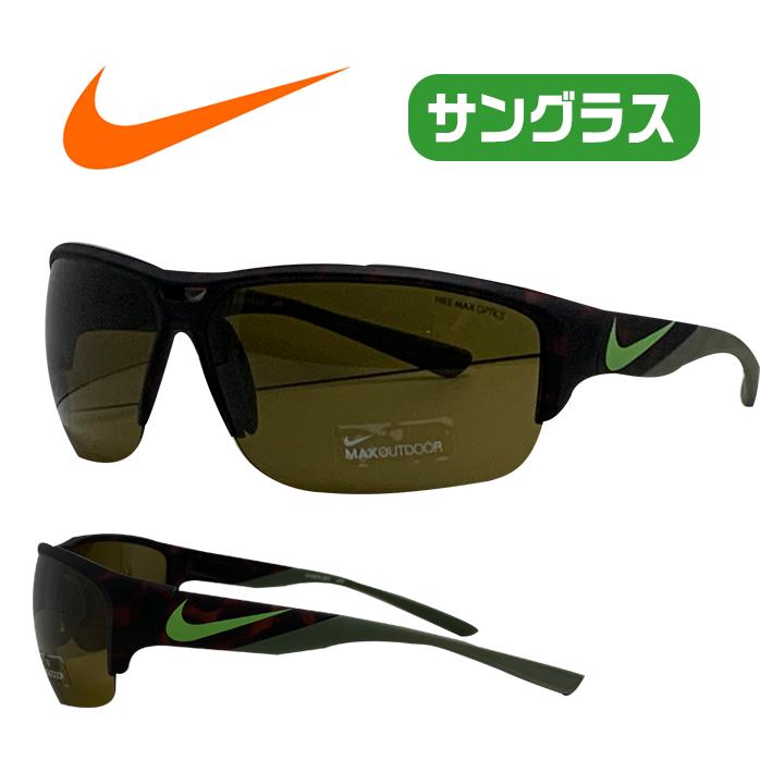 ナイキ ゴルフ サングラス 普段使いもできる オシャレなサングラス 付属品つき NIKE VISION GOLF X2 EV0872 207