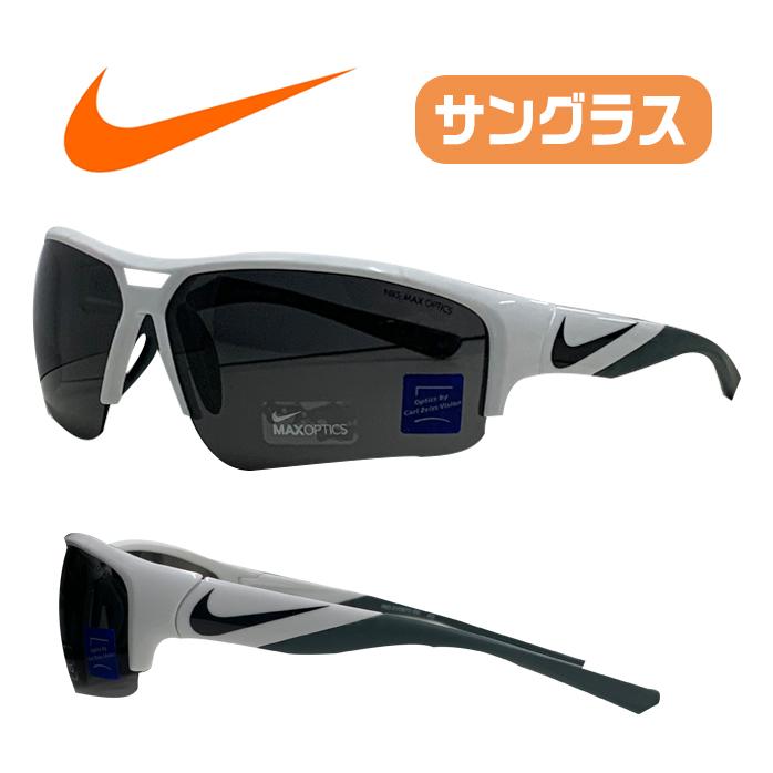 ナイキ ゴルフ サングラス 普段使いもできる オシャレなサングラス 付属品つき NIKE VISION GOLF X2 PRO EV0872 100 ホワイト