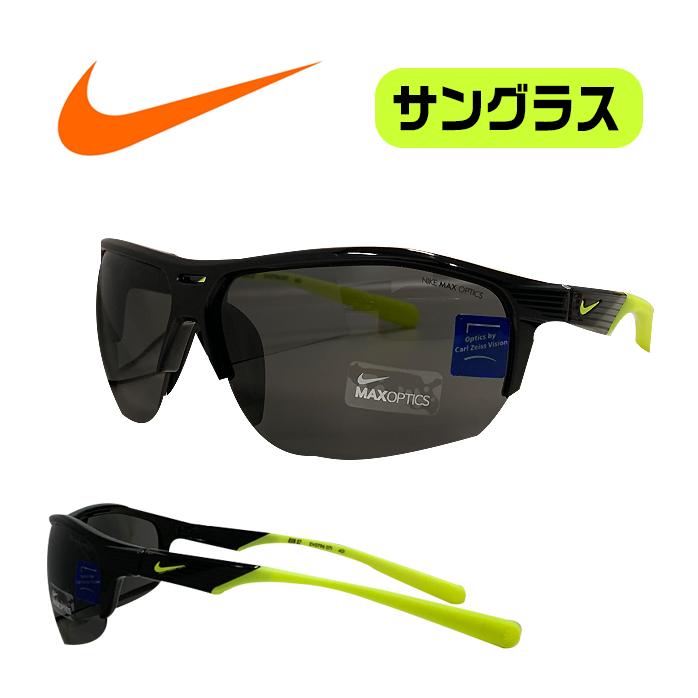 ナイキ ゴルフ サングラス 普段使いもできる オシャレなサングラス 付属品つき NIKE RUN X2 EV0796 ブラック ヴォルト