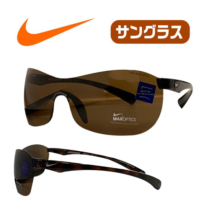 ナイキ スポーツサングラス オシャレなブラウン 便利な付属品つき NIKE EXCELLERATE EV0742 ブラウン