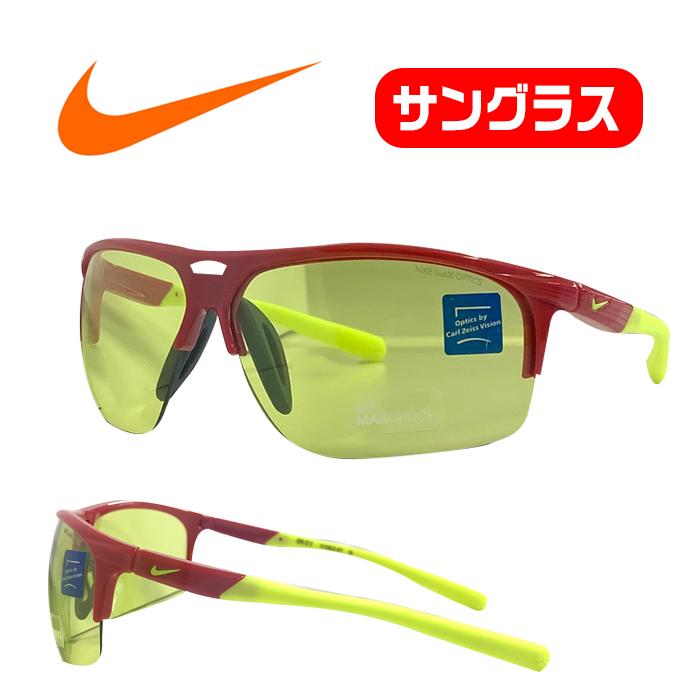 ナイキ ゴルフ用サングラス 普段使いもできる オシャレなサングラス 付属品つき RUN X2 S EV0803 レッド