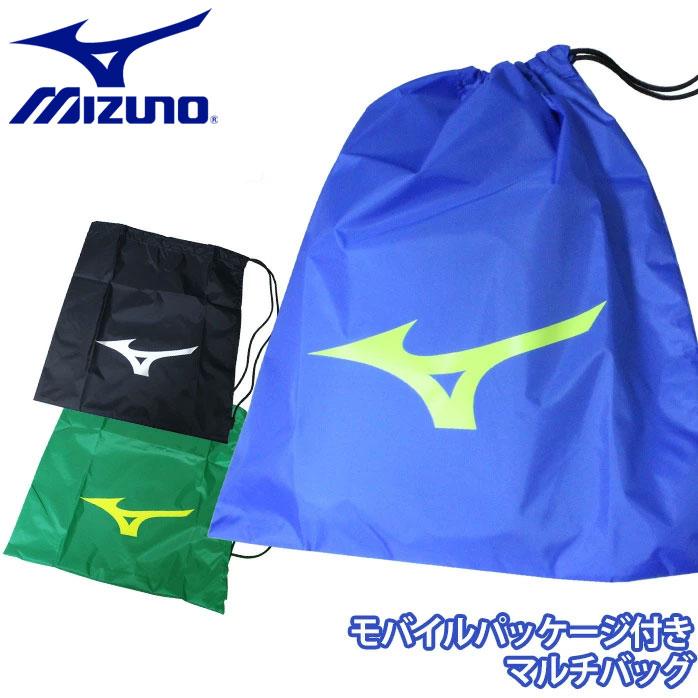 仕様用途を選ばないマルチなバッグと衣類用の圧縮袋がセットに ミズノ 引き出物 マルチバッグ モバイルパッケージがついたマルチバッグ モバイルパッケージ ゴルフ 圧縮袋 mizuno 33JM8208 outlet 蔵