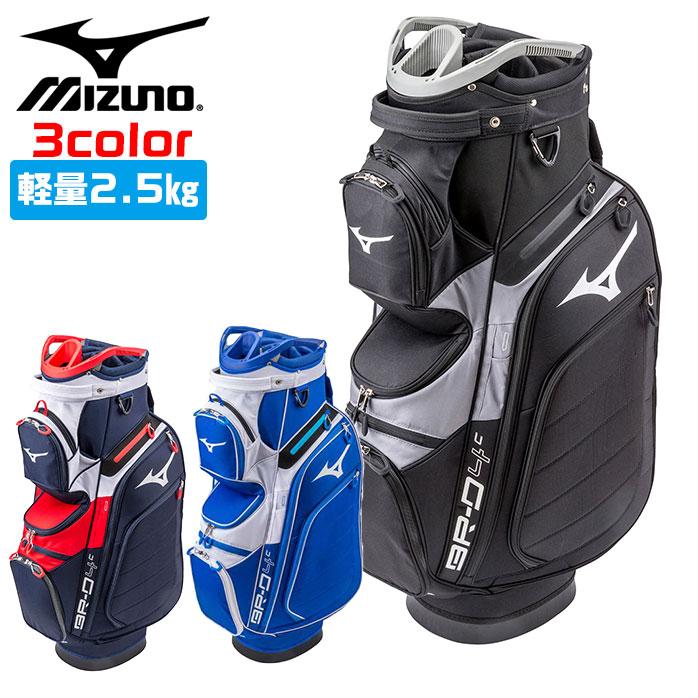 ミズノ ゴルフ メンズ キャディバッグ 軽量 10.5型 2.5キロ 47インチ対応 セパレータ付 MIZUNO 5LJC1925