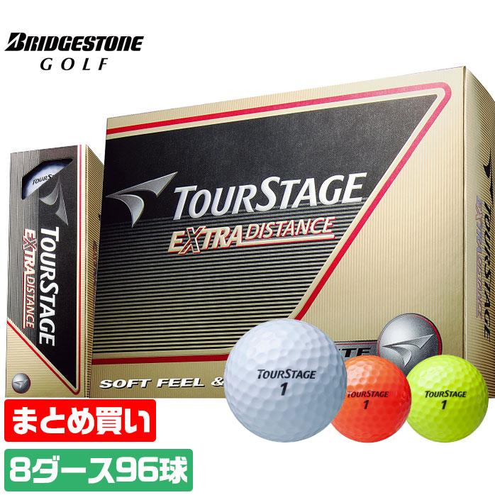 【まとめ買いがお得!8ダースセット】 TOUR STAGE14 EXTRA DISTANCE 果敢に攻めるゴルファーに新たな飛びのアドバンテージを ツアーステージ BRIDGE STONE ブリヂストン ボール