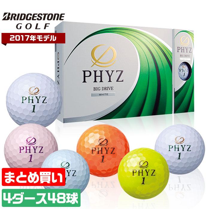 【まとめ買いがお得!4ダースセット】 ブリヂストン ゴルフ ボール PHYZ 2017年モデル 4ピース ディスタンス BRIDGESTONE ファイズ 4ダース