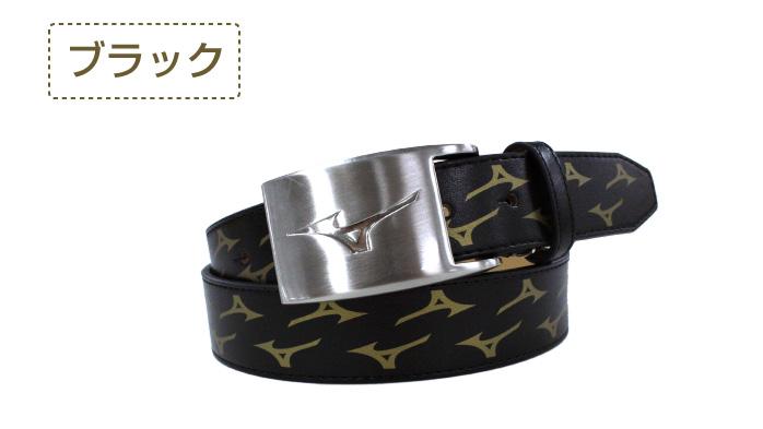 ミズノ 連続柄ベルト お好みで調整できるフリーサイズ 全5色 mizuno 52JY8050