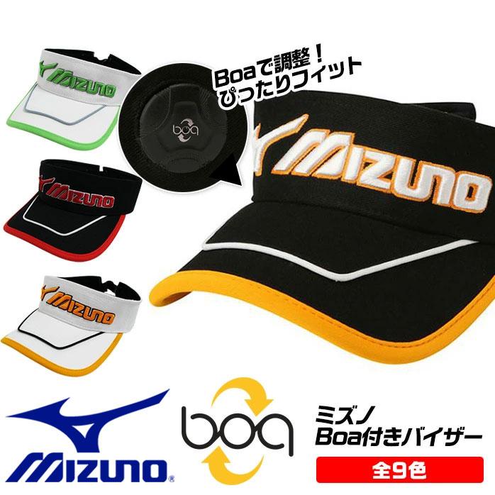Mizunoから なんとBoa付きのゴルフキャップが登場細かい調整が出来るので 気持ち良い着用感を実現 選べる全9色 ミズノ Boa付きバイザー ベルトはもう古い 日本産 ぴったりフィット かんたん調整 ゴルフ outlet 52MW7022 店内全品対象 Mizuno ?シューズでお馴染みのボアを搭載