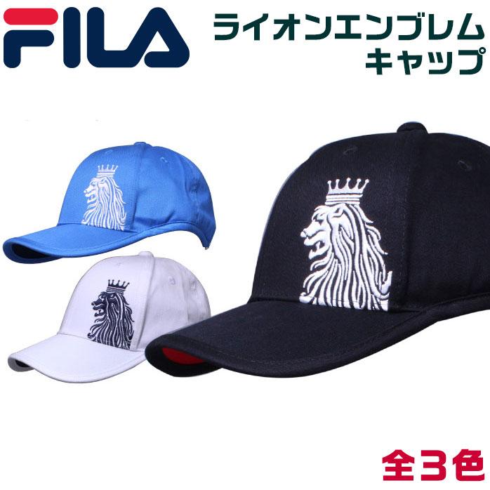 ラウンドカットで耳に当たりにくいキャップ 低廉 フィラ ゴルフ キャップ ライオンの刺繍がクールなキャップ 正規品スーパーSALE×店内全品キャンペーン 748-926 全3色 フリーサイズ FILA