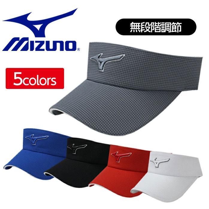選べる全5色のバイザー 金属バックルで無段階調節 現金特価 ミズノ 通常便なら送料無料 ゴルフ バイザー 帽子 選べる全5色 金属バックルで調整 ベルトを収納するポケットつき outlet A87BP-387