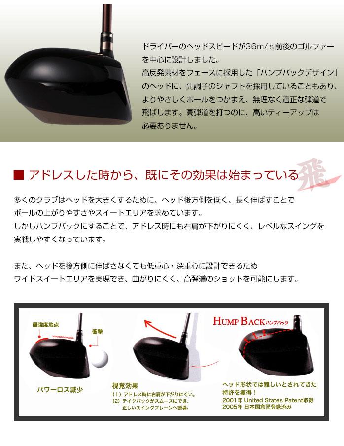 HEXUS 高尔夫母校新骄傲驱动程序 (高质量的模型驼背设计) SLE 规则适合 hexus alm 新自豪