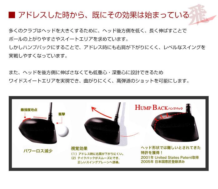 HEXUS 高尔夫 TVC460 新驱动程序设计座头鲸通过 hexus 高尔夫