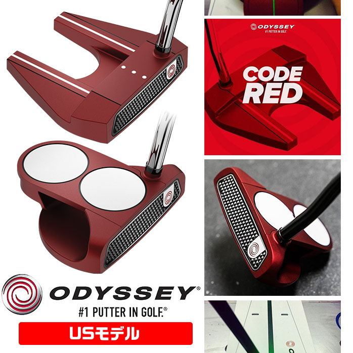【USモデル・数量限定】 オデッセイ O-WORKS RED パター #7 #7s 2BALL スタンダードグリップ仕様 ODYSSEY オー ワークス レッド ゴルフクラブ