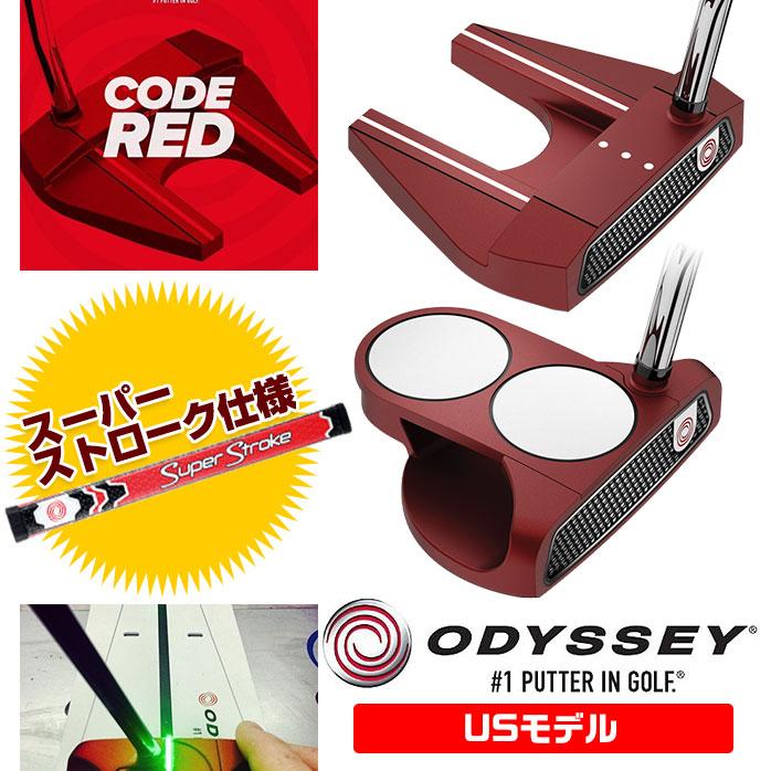 【USモデル・数量限定】 オデッセイ O-WORKS RED パター #7 #7s 2BALL スーパーストローク ODYSSEY オー ワークス レッド ゴルフクラブ