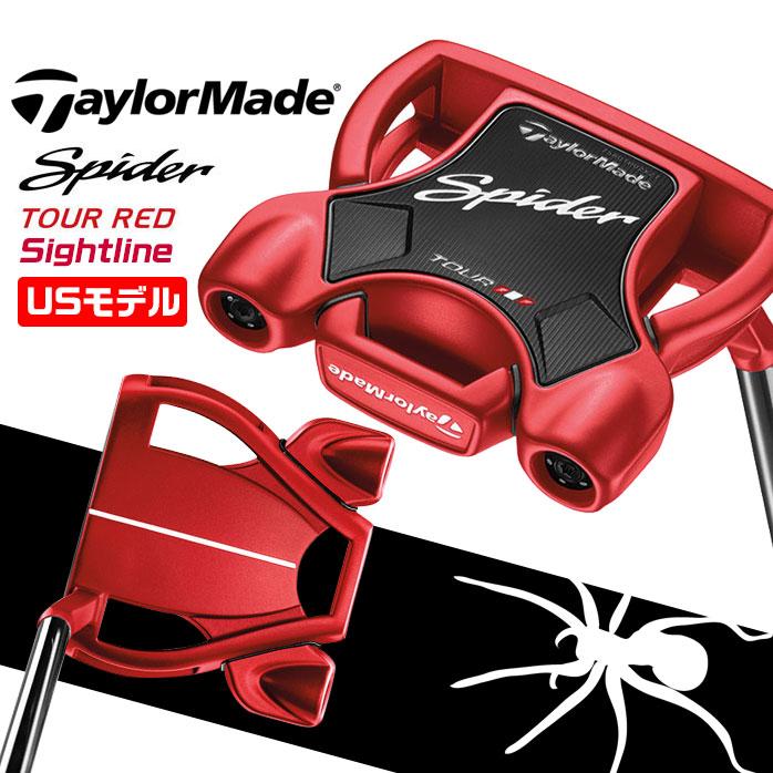 【USモデル】 テーラーメイド スパイダー ツアー レッド スモール スラント サイトライン Taylormade Spider Tpur RED SMALL SLANT Sightline