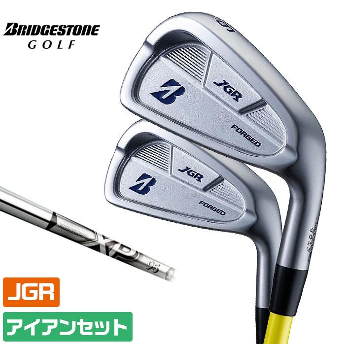 ブリヂストン JGR アイアンセット 6本セット 心地よいソフトな打感を追求 XP95 スチール BRIDGESTONE ゴルフ(5~9I、PW)