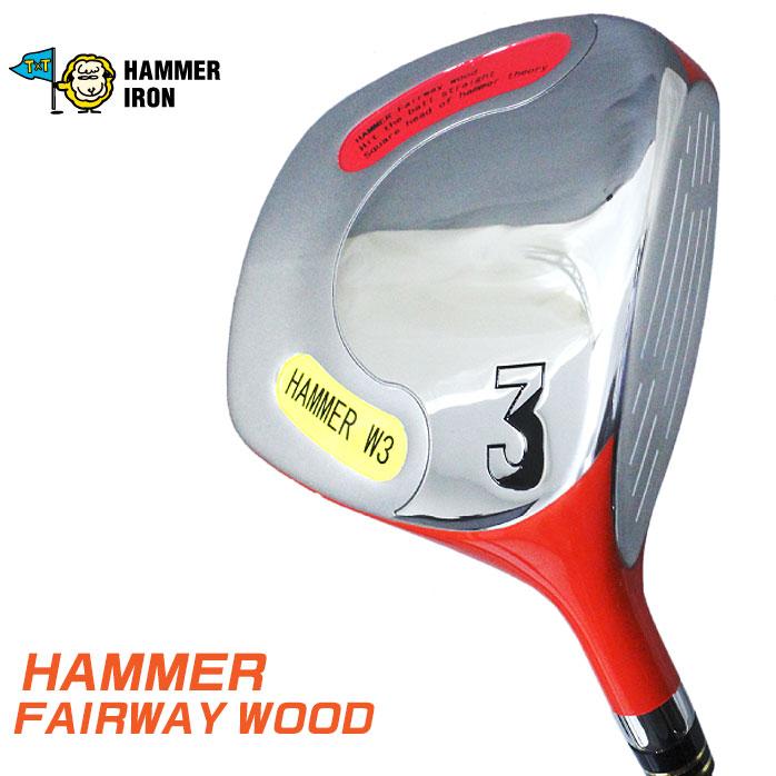 T×T ティーバイティー 所ジョージプロデュース HAMMER FAIRWAY WOOD フェアウェイウッド PT-X HAMMER シャフト 視覚効果と特殊なソール形状でストレートな弾道 ハンマーフェアウェイウッド outlet