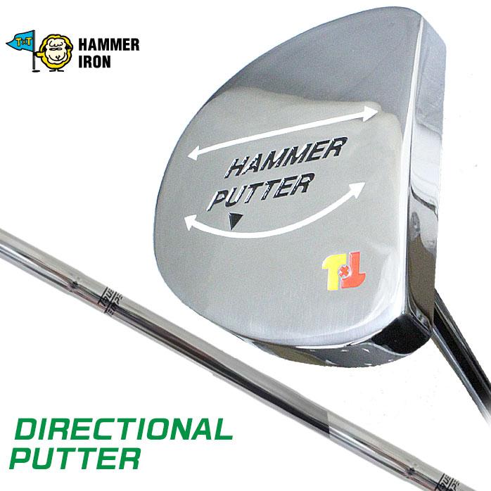 T×T ティーバイティー 所ジョージプロデュース HAMMER DIRECTIONAL PUTTER パター スチールシャフト 角度を調整できるプッシュアウトラインで真っ直ぐ打ち出す ハンマーディレクショナルパター