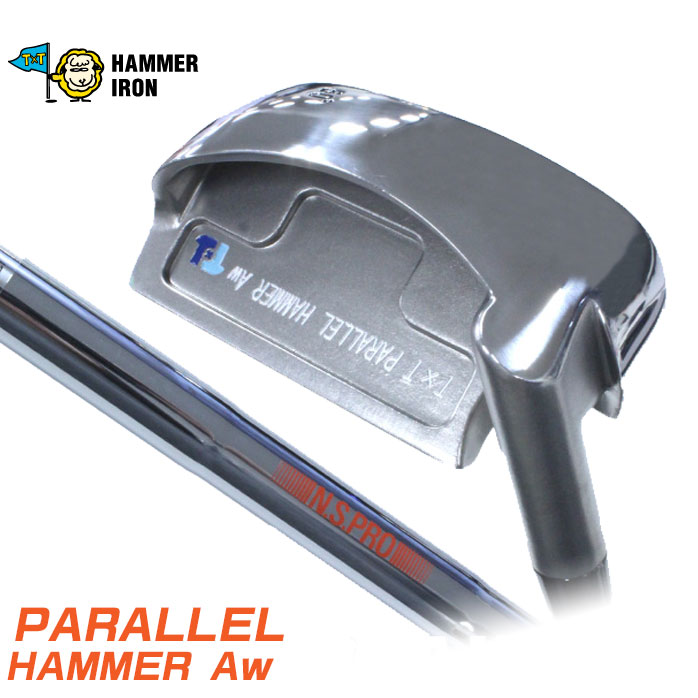 T×T ティーバイティー 所ジョージプロデュース HAMMER PARALLEL IRON AW 50° N.S.PRO Super Peening シャフト フレックス R 更に進化したアプローチウェッジ ハンマーアイアン