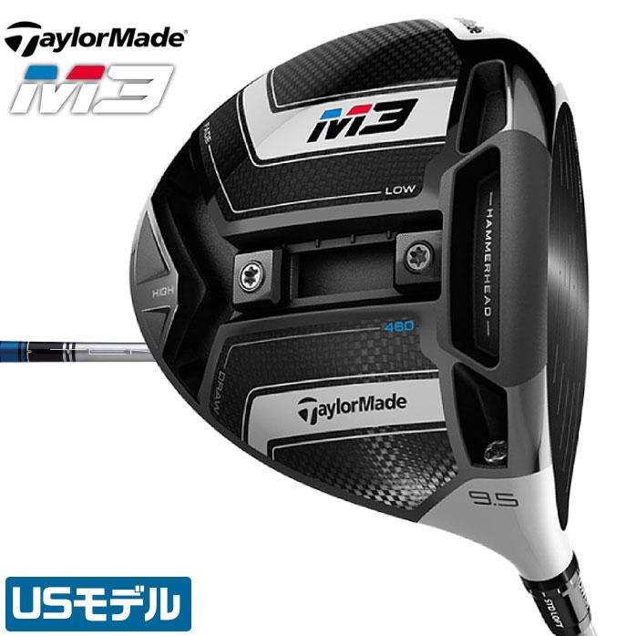 テーラーメイド M3 USモデル 460 ドライバー 460cc 8.5°9.5°シャフト Tensei BLUE 60 フレックス S USA Taylormade【ハードヒッター向け】