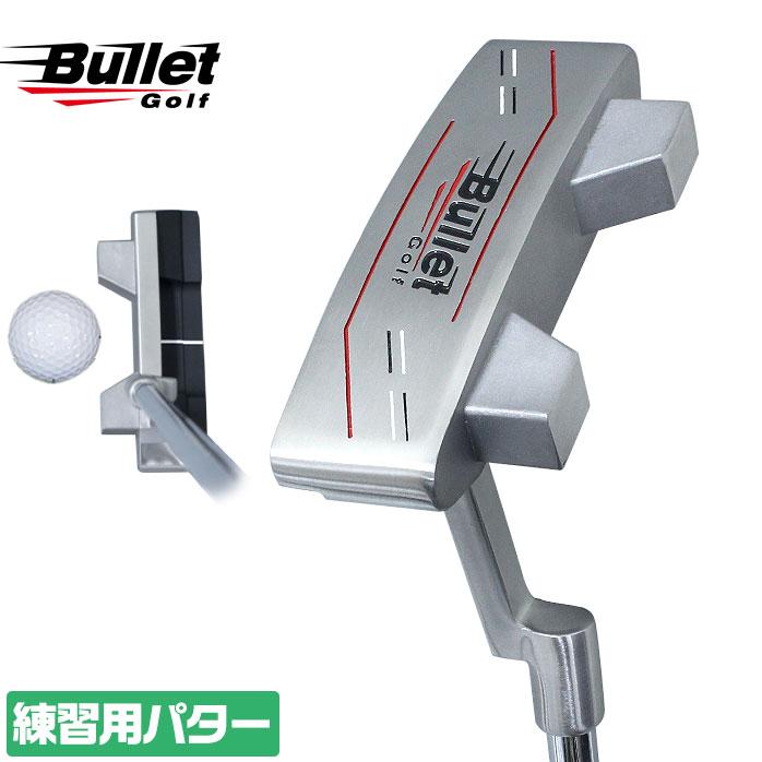 BulletGolf ビュレットゴルフ メソッドパター ピン パター グリップ3タイプから選べるトレーニング用パター outlet
