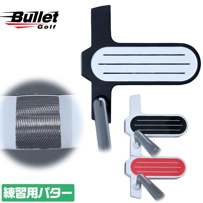 BulletGolf ビュレットゴルフ メソッドパター マレット パター ヘッド3カラー・グリップ3タイプから選べるトレーニング用パター