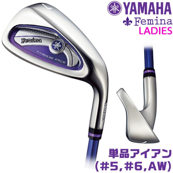 店頭展示品 YAMAHA Femina レディース 単品アイアン #5 #6 AW つよく弾く。やさしく狙える。 TX-415i 4 フェミナ ヤマハ