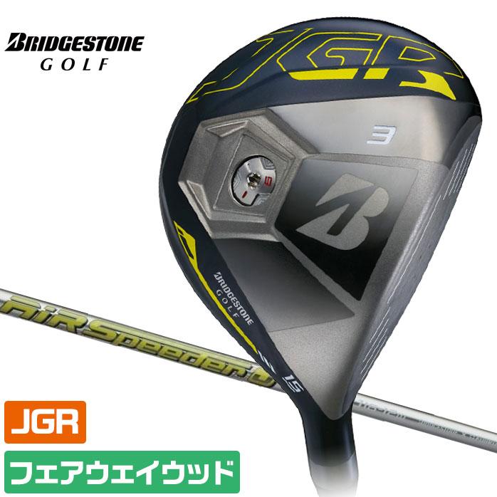 【店頭展示品】 ブリヂストン JGR フェアウェイウッド 高初速による飛距離アップを実現 Air Speeder J J16-12W BRIDGESTONE ゴルフ