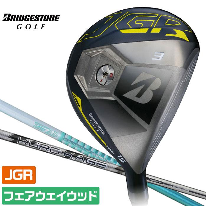 【店頭展示品】 ブリヂストン JGR フェアウェイウッド 高初速による飛距離アップを実現 KURO KAGE XM60 Tour AD GP-6 BRIDGESTONE ゴルフ