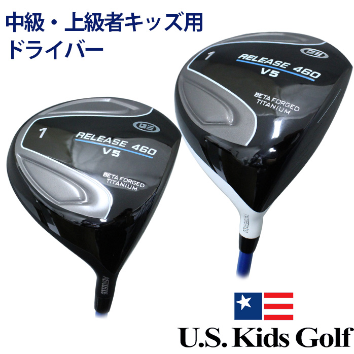 USキッズ ツアーシリーズ ドライバー 中級者用 上級者用 ゴルフ キッズ TOUR SERIES BETA FORGED TITANIUM U.S.KidsGolf outlet