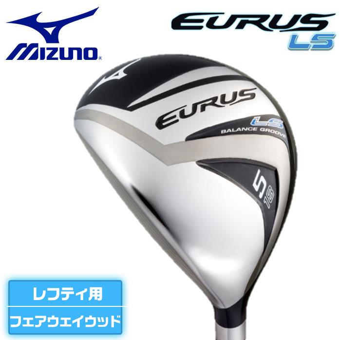 ミズノ Mizuno EURUS LS FAIRWAY ユーラス レフティー ゴルフ フェアウェイ EXSAR カーボン 左用 outlet