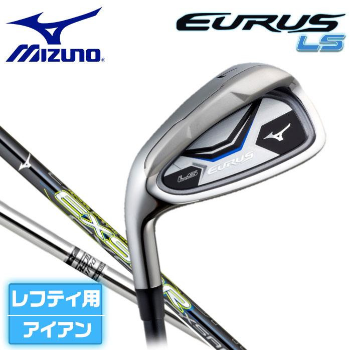 ミズノ Mizuno EURUS LS IRON ユーラス レフティー ゴルフ アイアン 8本(5~9I,Pw,50,55) セット EXSAR FST 1170 UNI 左用