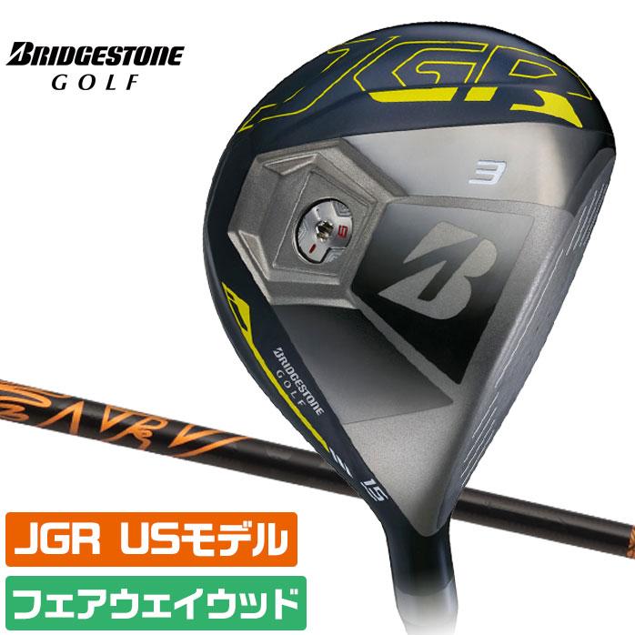 【USモデル】 ブリヂストン JGR フェアウェイウッド 高初速による飛距離アップを実現 ALDILA NV 2KXV Orange BRIDGESTONE ゴルフ
