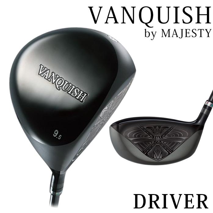 マルマン ヴァンキッシュ マジェスティ ドライバー 圧倒的な直進性能を発揮する飛びの重心設計 8.5 9.5 10.5 HV310 ゴルフ VANQUISH MAJESTY maruman