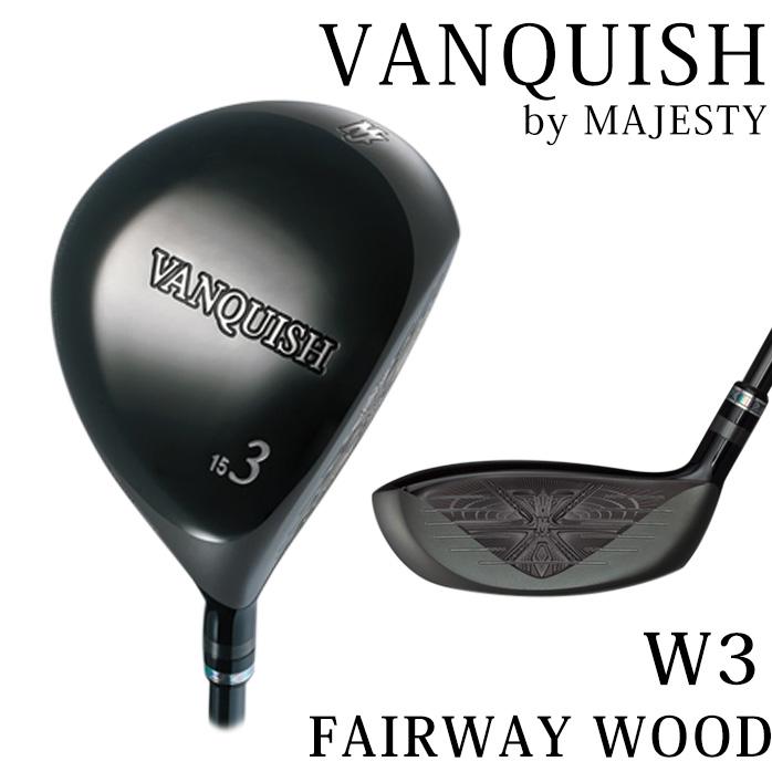 マルマン ヴァンキッシュ マジェスティ フェアウェイウッド 飛ばす、狙う。徹底した番手別設計。 3W HV310 ゴルフ VANQUISH MAJESTY maruman