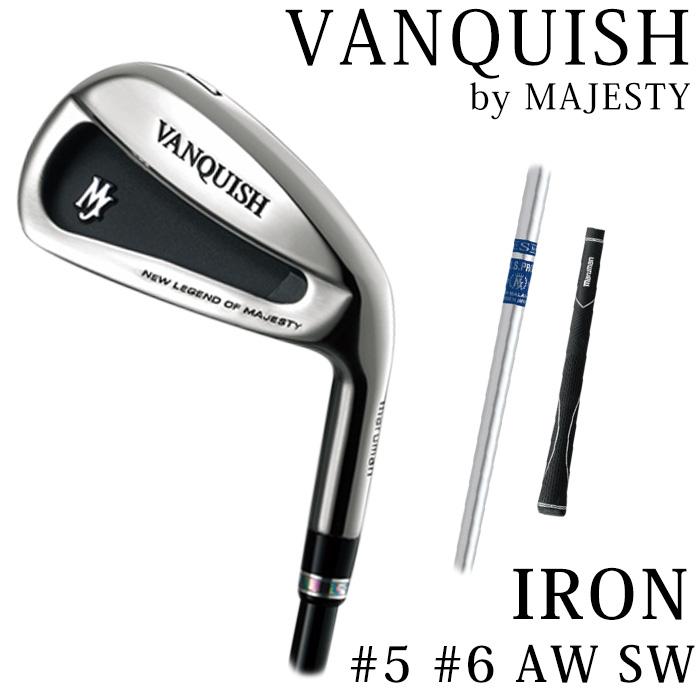 マルマン ヴァンキッシュ マジェスティ 単品アイアン #5 #6 AW SW スチール N.S.PRO850MJ WEIGHT FLOW ゴルフ VANQUISH MAJESTY maruman