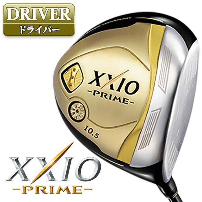 ダンロップ ゴルフ ドライバー ゼクシオ プライム 2017 XXIO PRIME SP900 カーボンシャフト DUNLOP